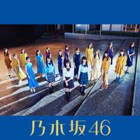 夜明けまで強がらなくてもいい (Special Edition)/乃木坂46