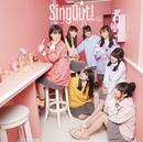 Sing Out!/乃木坂46
