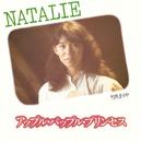 NATALIE/竹内まりや