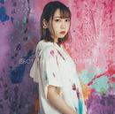 Ep01/夏川椎菜