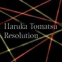 Resolution/戸松 遥