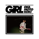 GIRL/オカモトコウキ
