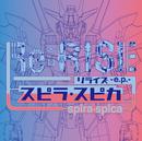 Re:RISE -e.p.-/スピラ・スピカ