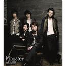 Monster/嵐