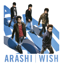 WISH/嵐
