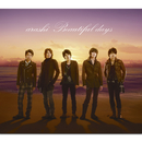 Beautiful days/嵐