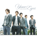 Your Eyes/嵐