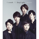 I seek / Daylight/嵐