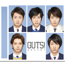 GUTS !/嵐