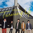 Turning Up/嵐