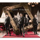 I'll be there/嵐
