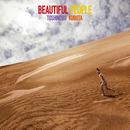 Beautiful People/久保田 利伸