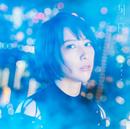 星が降るユメ/藍井エイル