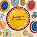 Goldberg Variations, BWV 988 - Var. 18: Canone Alla Sesta/ゴンチチ