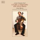 バッハ:無伴奏チェロ組曲(全曲)[1979年録音]/アンナー・ビルスマ