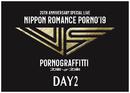 """""""NIPPONロマンスポルノ'19~神vs神~""""DAY2(LIVE)/ポルノグラフィティ"""