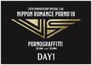 """""""NIPPONロマンスポルノ'19~神vs神~""""DAY1(LIVE)/ポルノグラフィティ"""