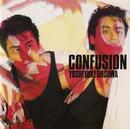 CONFUSION/大沢 誉志幸