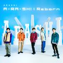A-RA-SHI : Reborn/嵐