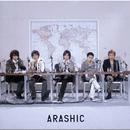 ARASHIC/嵐