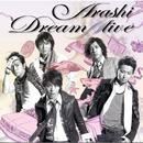 "Dream""A""live/嵐"