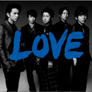 LOVE/嵐