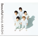 Beautiful World/嵐