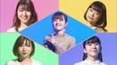 ハピネス/Little Glee Monster