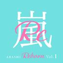 Reborn Vol.1/嵐