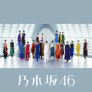 しあわせの保護色 (Special Edition)/乃木坂46