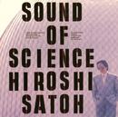SOUND OF SCIENCE/佐藤 博