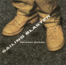 SAILING BLASTER/佐藤 博