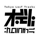 halo/DJ Mitsu the Beats