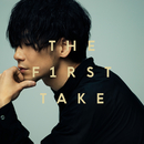 unravel - From THE FIRST TAKE/TK from 凛として時雨
