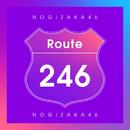 Route 246/乃木坂46