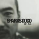 斜陽/SPARKS GO GO