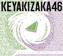永遠より長い一瞬 ~あの頃、確かに存在した私たち~(Type-B)/欅坂46