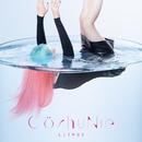 水槽のフール/Co shu Nie