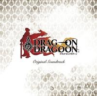 【再発盤】ドラッグ オン ドラグーン オリジナル・サウンドトラック