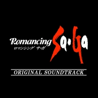 Romancing Sa・Ga Original Soundtrack