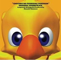 チョコボの不思議なダンジョンオリジナル・サウンドトラック