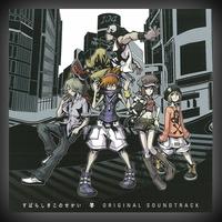 すばらしきこのせかい Original Soundtrack (+Bonus Track)