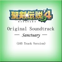 聖剣伝説4 サウンドトラック ~Sanctuary~ (105 Track Version)