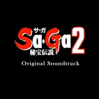 Sa・Ga2 秘宝伝説 Original Soundtrack