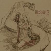 ドラッグオンドラグーン3 オリジナル・サウンドトラック