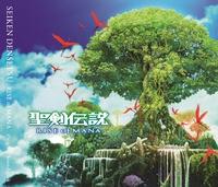 聖剣伝説 RISE of MANA オリジナル・サウンドトラック