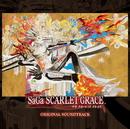 サガ スカーレット グレイス オリジナル・サウンドトラック/SQUARE ENIX