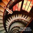 Piano Collections KINGDOM HEARTS FIELD & BATTLE/SQUARE ENIX