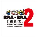BRA★BRA FINAL FANTASY Brass de Bravo 2/SQUARE ENIX
