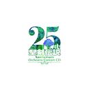 聖剣伝説 25th Anniversary Orchestra Concert CD/SQUARE ENIX